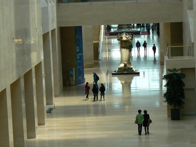 Bảo tàng quốc gia Hàn Quốc