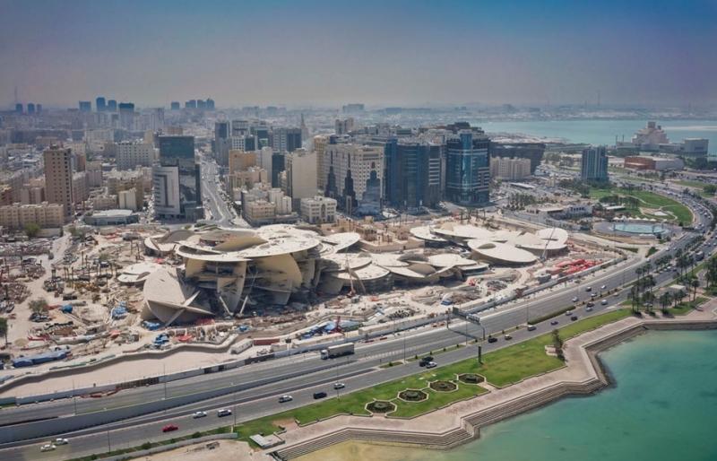 Bảo tàng Quốc gia Qatar
