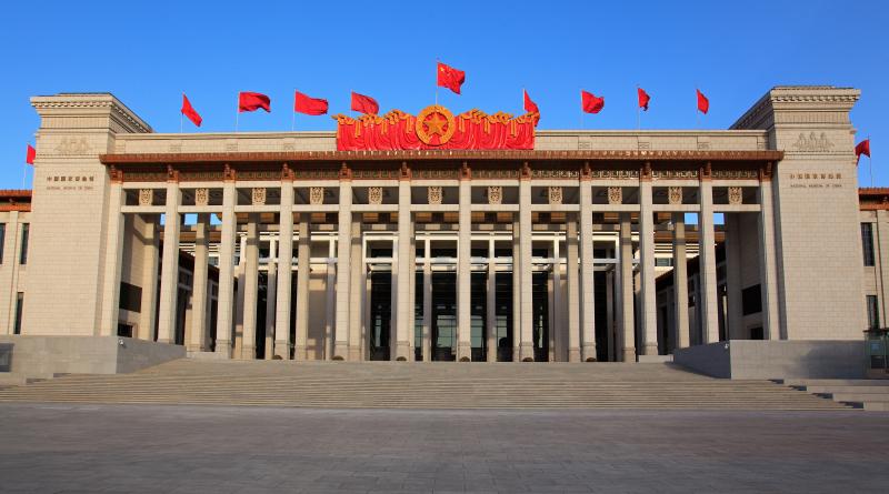 Bảo tàng quốc gia Trung Quốc