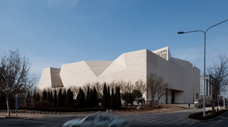 Bảo tàng Nghệ thuật Sơn Đông