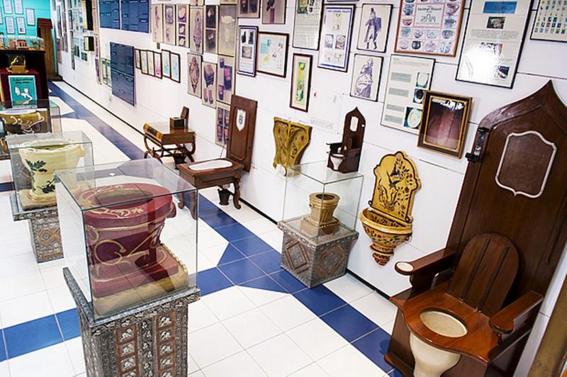 Bảo tàng toilet