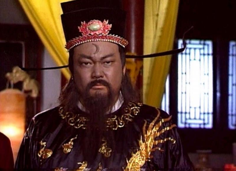 Bao Thanh Thiên
