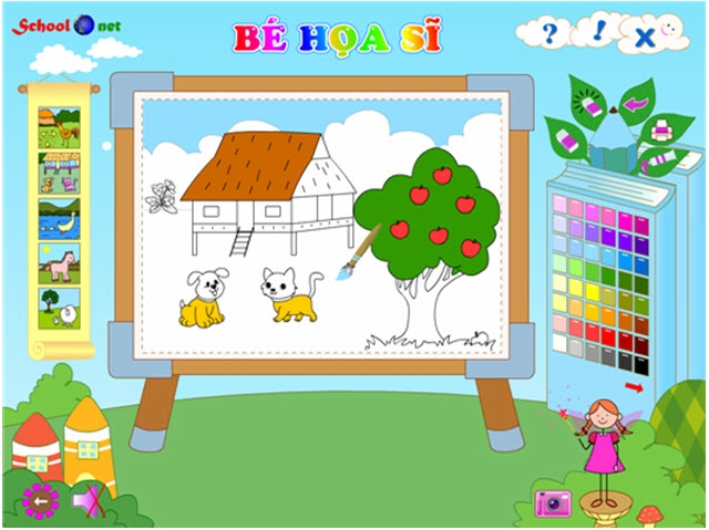 Hình ảnh phần mềm