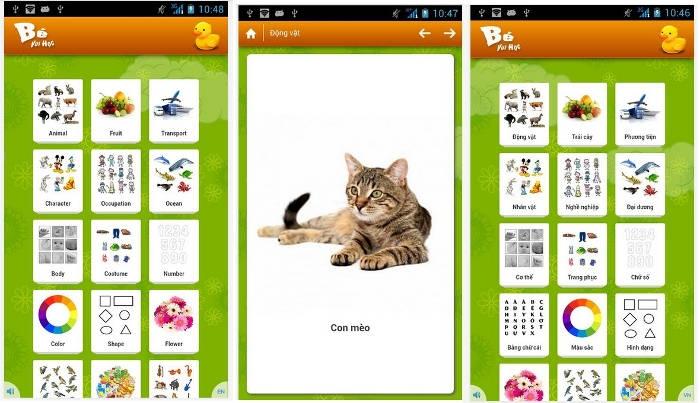 Với giao diện đơn giản bé có thể lựa chọn chuyên mục mà bé thích thì tất cả đều có một tấm hình ở giữa và có phần nội dung ở phía dưới.