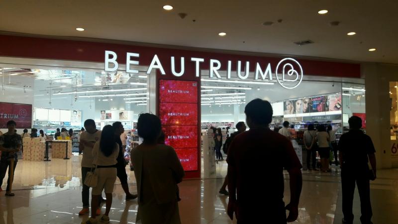 Không gian Beautrium