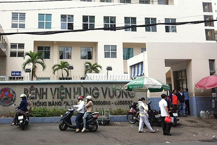 Bệnh viện Hùng Vương là bệnh viện chuyên khoa Sản phụ tuyến 4 TP. Hồ Chí Minh.