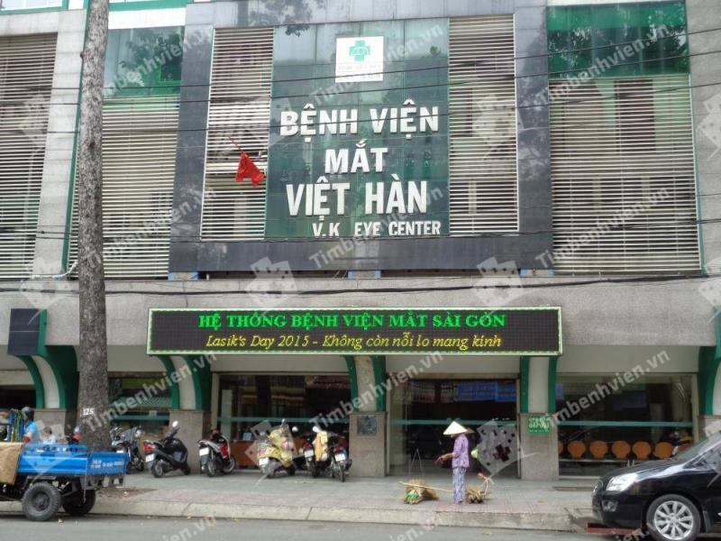 Bệnh viện ra đời trên cơ sở hợp tác giữa Việt Nam và Hàn Quốc
