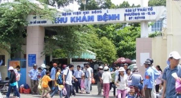 Bệnh viện Nhi đồng I được xếp hạng là bệnh viện chuyên khoa Nhi hạng I.