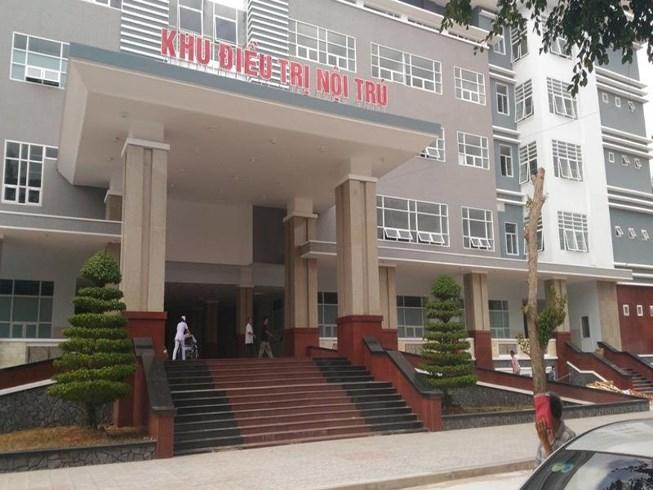 Khu điều trị nội trú của bệnh viện