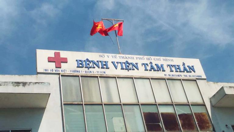 Bệnh viện Tâm thần TP. HCM