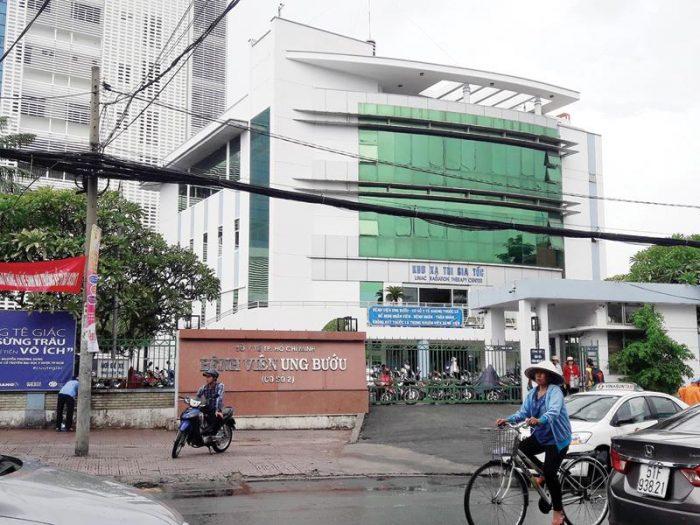 Bệnh viện Ung Bướu Thành phố Hồ Chí Minh