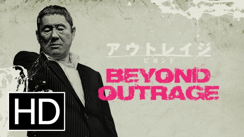 Beyond Outrage (Nguồn: Sưu tầm)