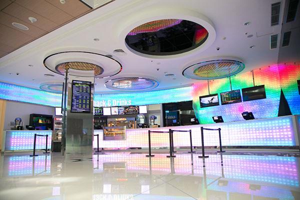 BHD Star Cineplex Icon 68