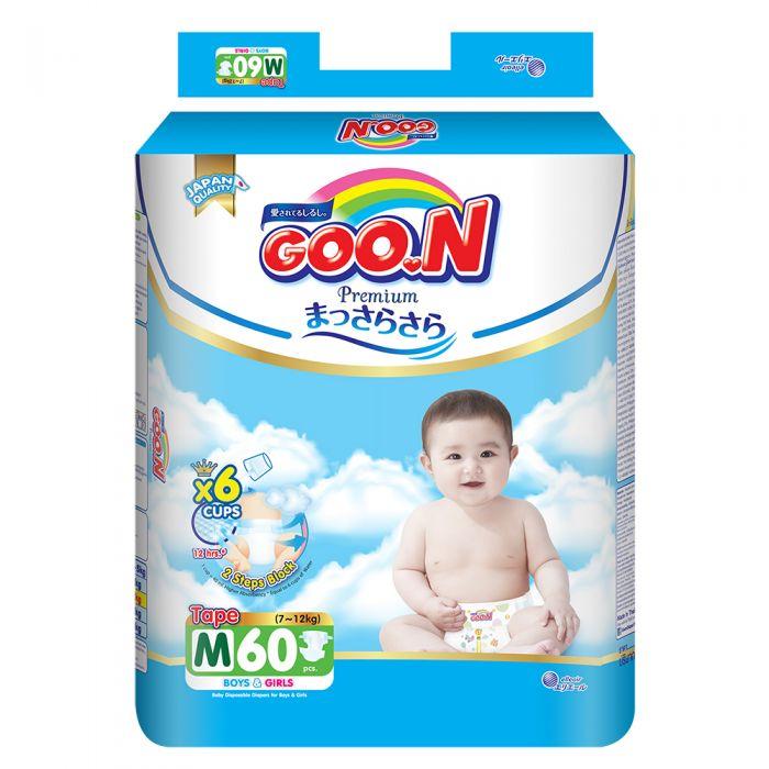 Bỉm Goo.n