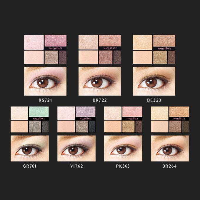 Shiseido maquillage True Eye Shadow