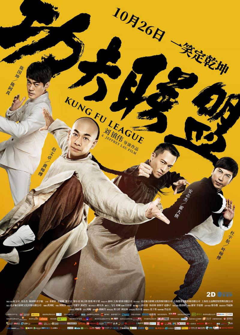 Huyền thoại KungFu (Ngày 7/12)
