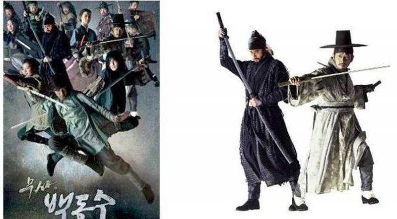 Bộ phim Chiến Binh Baek Dong Soo - Warrior Baek Dong Soo