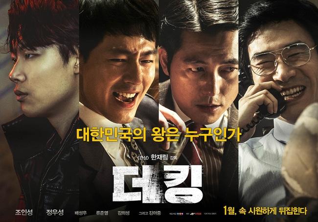 Top 10 bộ phim bom tấn điện ảnh Hàn Quốc được mong đợi nhất năm 2017