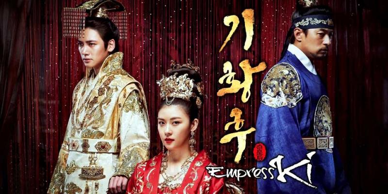 Bộ phim Hoàng hậu Ki - Empress Ki