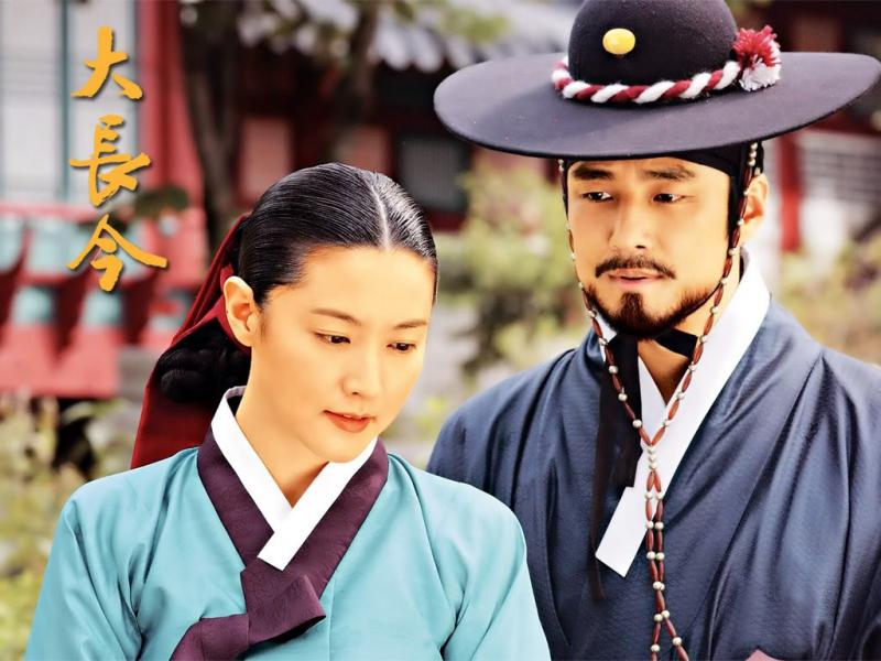 Bộ phim Nàng Dae Jang Geum - Jewel In The Palace