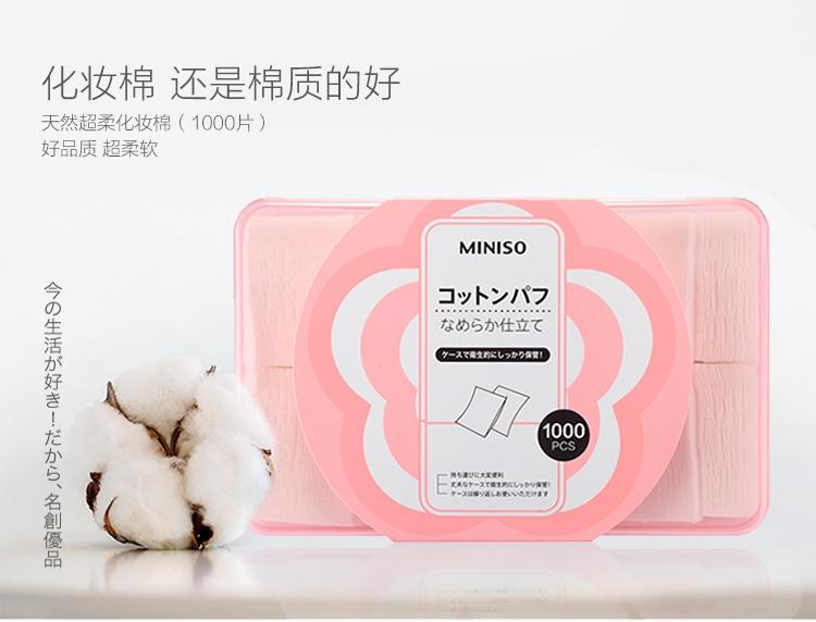 Bông tẩy trang Miniso từ lâu đã là cái tên quen thuộc của những cô nàng quan tâm về mỹ phẩm