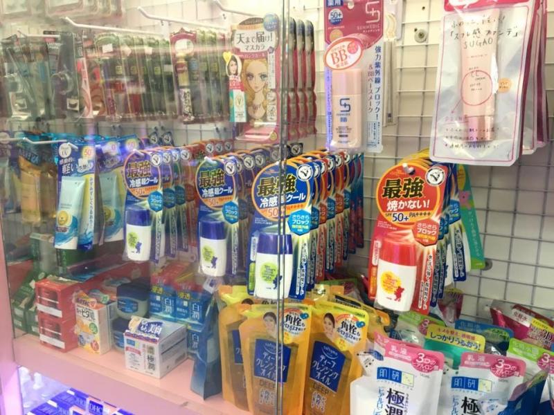 Góc mỹ phẩm Nhật tại Bonita.