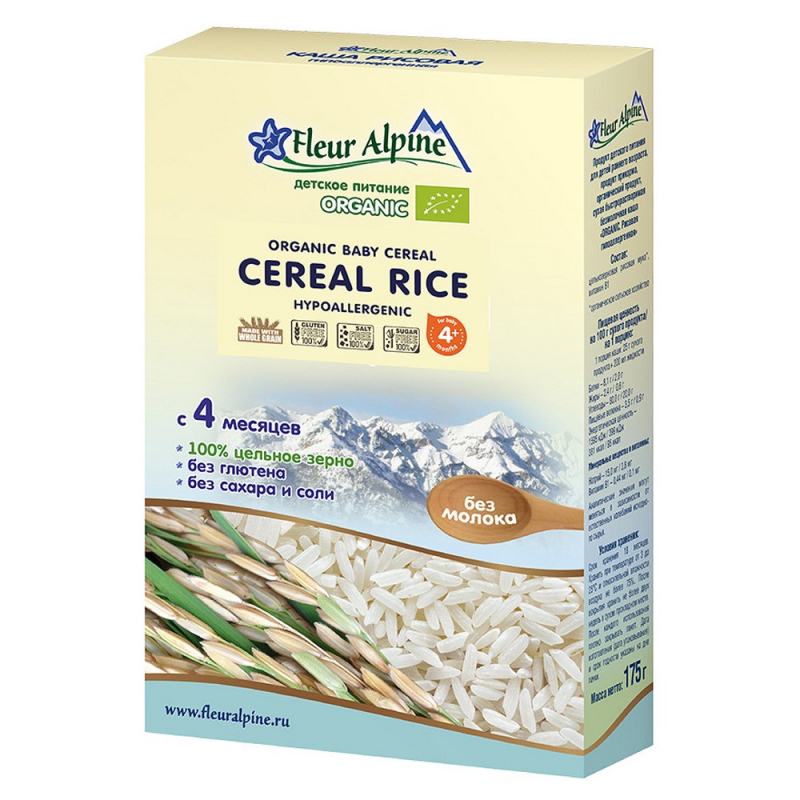 Thực phẩm bổ sung Bột Organic Gạo nguyên cám 175g