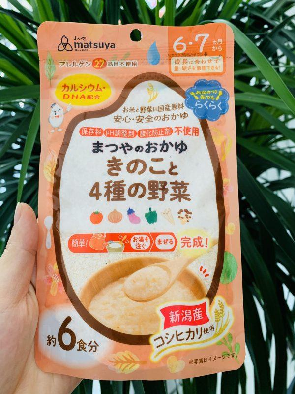Bột ăn dặm Nhật Matsuya