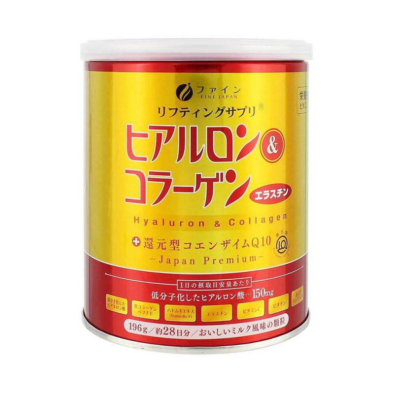Bột Collagen Fine Japan Hyaluron CoQ10 5.250mg