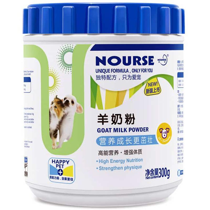 Bột dinh dưỡng cho chó mèo – Nourse Goat Milk Powder