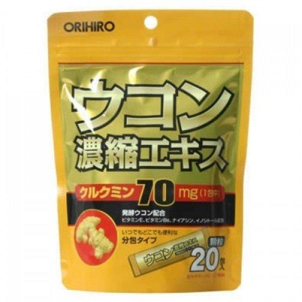 Bột nghệ giải rượu Orihiro Nhật Bản 20 gói: