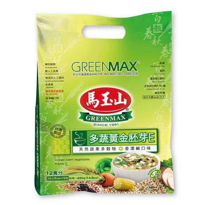 Bột ngũ cốc từ rau mầm và các loại củ quả Greenmax