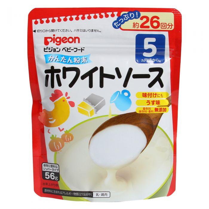 Bột súp Pigeon vị gà