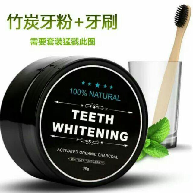 Bột tẩy trắng răng than tre hoạt tính Teeth Whitening