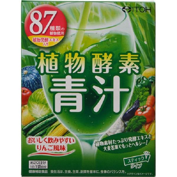 Bột uống bổ sung chất xơ từ rau, củ quả Plant Enzyme Green Juice (20 gói x 3g)