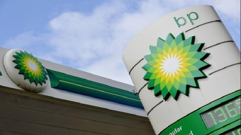 Biểu tượng của tập đoàn BP