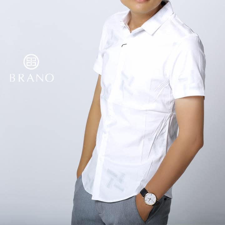 Brano Exchange