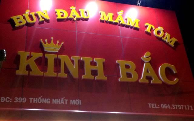 Kinh Bắc - Thống Nhất Mới