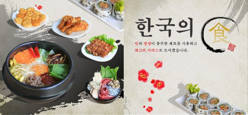 Busan Korean Food – Đồng Nai