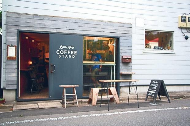 Quán cà phê đứng