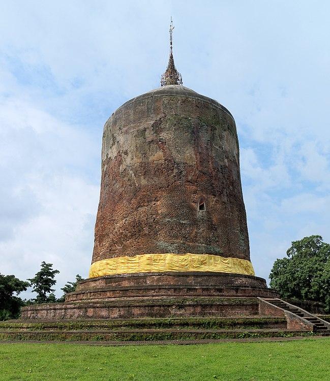 Các thị quốc Pyu, Myanma