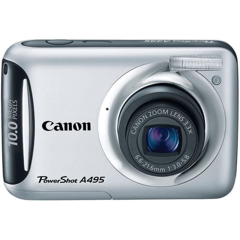 Canon đã cho ra đời một chiếc máy ảnh cho dân nghiệp dư với các tính năng chụp ảnh