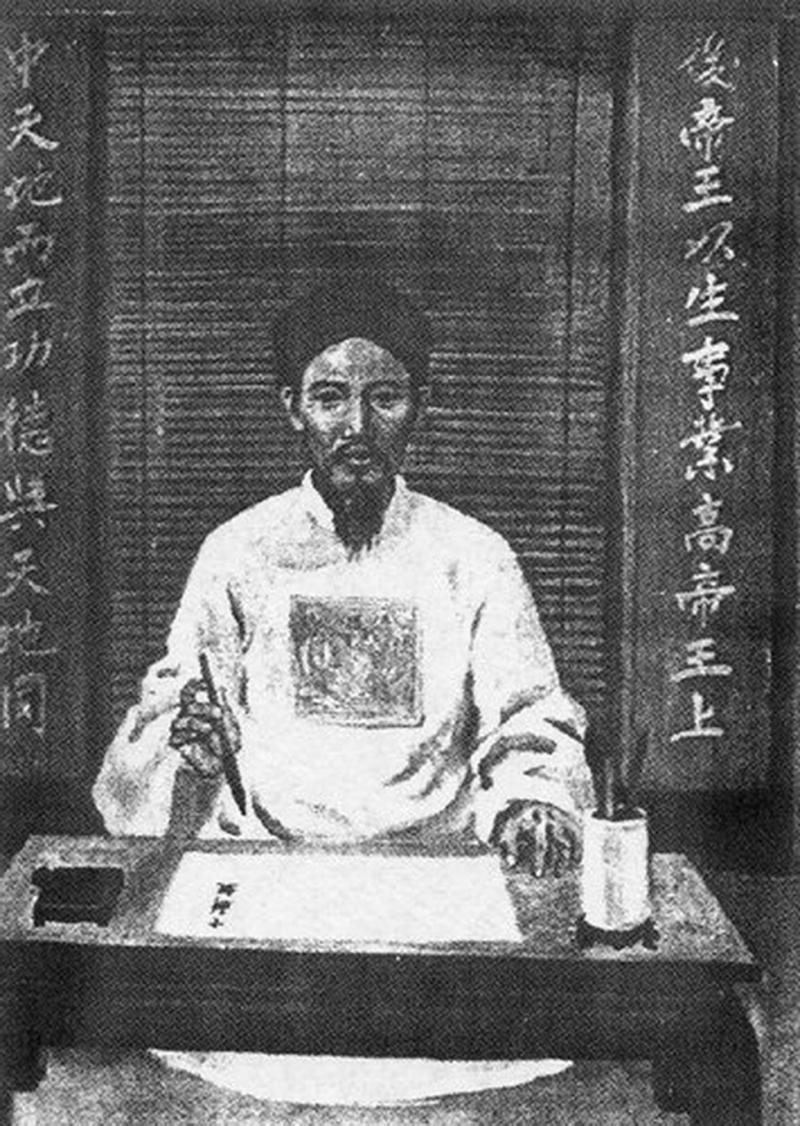 Thầy giáo Cao Bá Quát