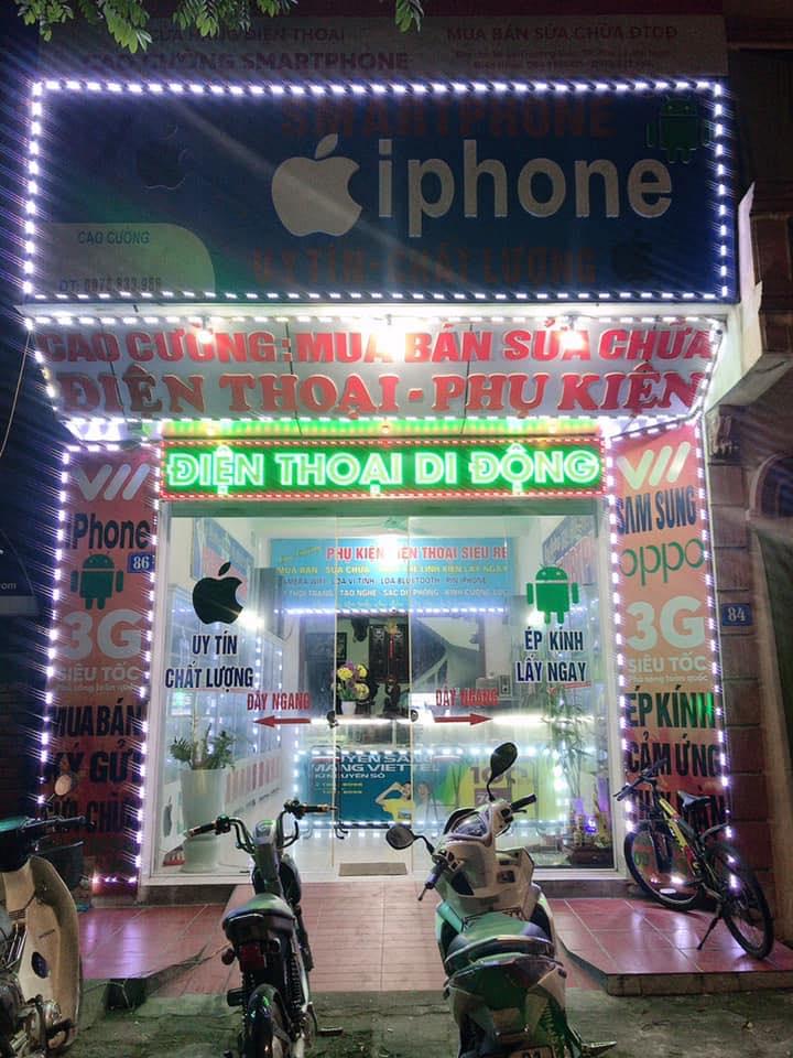 Cao Cường Smartphone