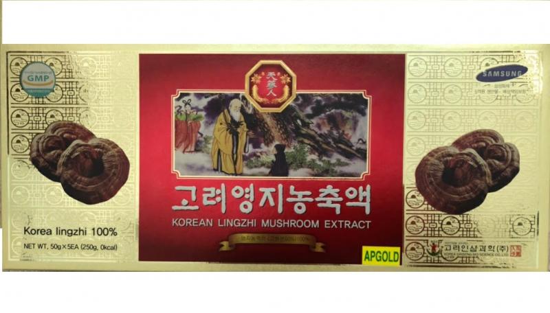 Cao Linh Chi Đỏ Bio Apgold Korean Lingzhi Mushroom Extract Hàn Quốc 250g (50g x 5 lọ)