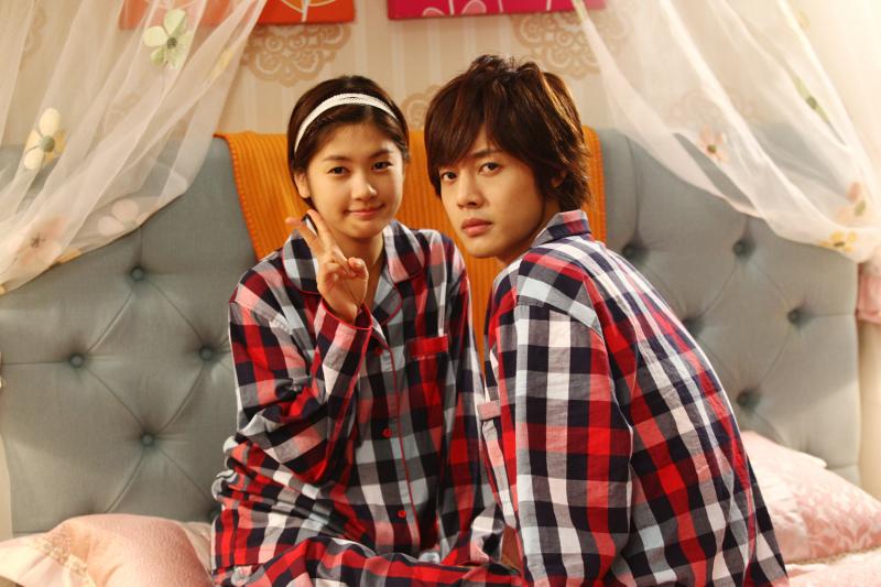 Cặp đôi Kim Hyun Joong và Jung So Min