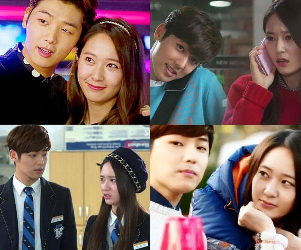 Kang Min Hyuk - Krystal