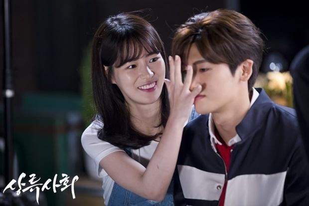 Park Hyung Sik - Lim Ji Yeon