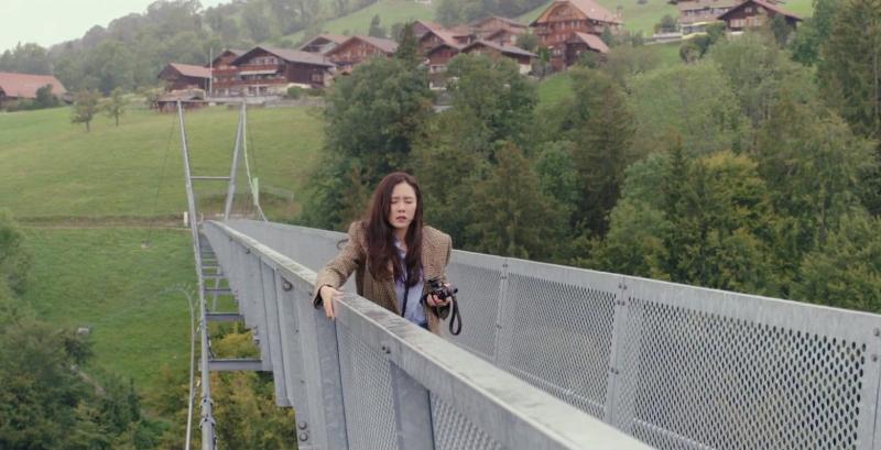 Cầu Ngắm Cảnh Sigriswil