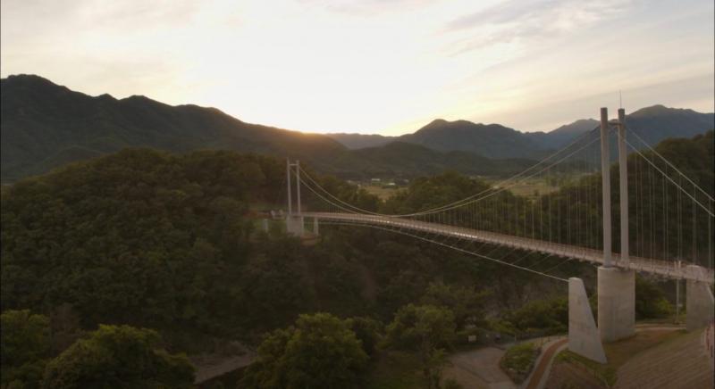 Cầu Treo Sông Hantan ở Pochen